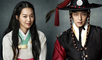 "série coréenne ""Arang and the Magistrate"" en vostfr"