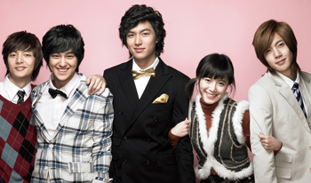 "série coréenne ""Boys Over Flowers"" en vostfr"