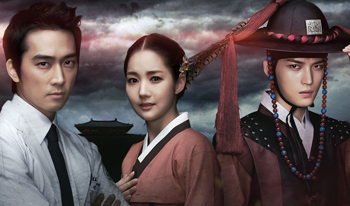 srie corenne &quot;Dr. Jin&quot; en vostfr