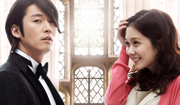 "série coréenne ""Fated to Love You"" en vostfr"