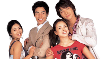 srie corenne &quot;Full House&quot; en vostfr