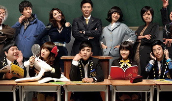 srie corenne &quot;God of Study&quot; en vostfr