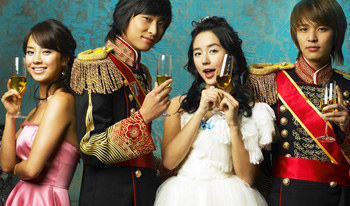 srie corenne &quot;Goong&quot; en vostfr