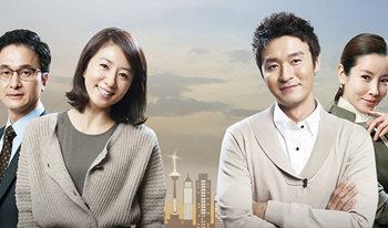 "série coréenne ""How Long I've Kissed"" en vostfr"