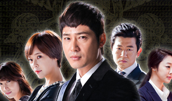 "série coréenne ""Incarnation of Money"" en vostfr"