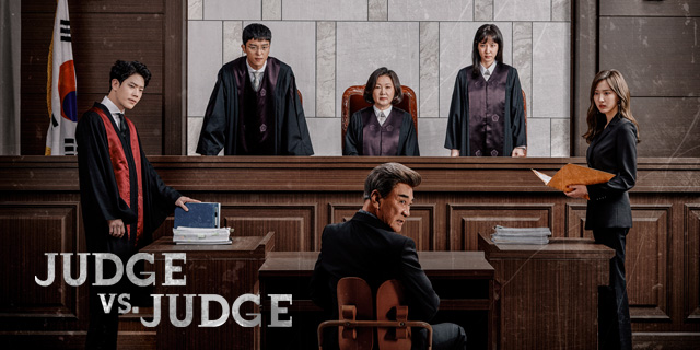 Judge vs. Judge