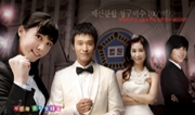 srie corenne &quot;Lawyers of Korea&quot; en vostfr