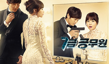 "série coréenne ""Level 7 Civil Servant"" en vostfr"
