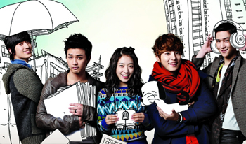 srie corenne &quot;My Flower Boy Next Door&quot; en vostfr