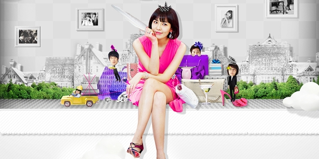 Prosecutor Princess