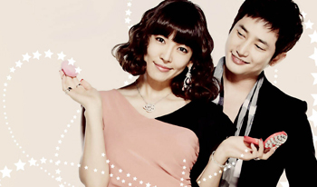 srie corenne &quot;Prosecutor Princess&quot; en vostfr