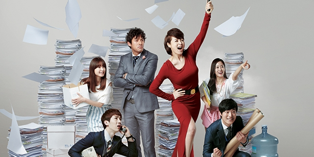 Dramapassion dramas cor ens gratuits en fran ais kdrama en streaming vostfr - The office streaming vostfr ...