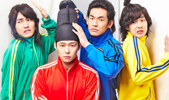 srie corenne &quot;Rooftop Prince&quot; en vostfr