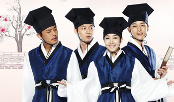 srie corenne &quot;Sungkyunkwan Scandal&quot; en vostfr