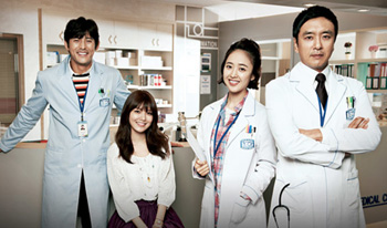 "série coréenne ""The 3rd Hospital"" en vostfr"