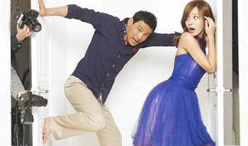 "série coréenne ""The Accidental Couple"" en vostfr"