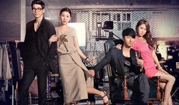 "série coréenne ""The Greatest Love"" en vostfr"