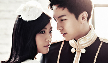 srie corenne &quot;The King 2 Hearts&quot; en vostfr