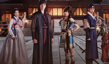 "série coréenne ""The Night Watchman"" en vostfr"