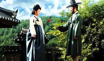 srie corenne &quot;The Painter of the Wind&quot; en vostfr