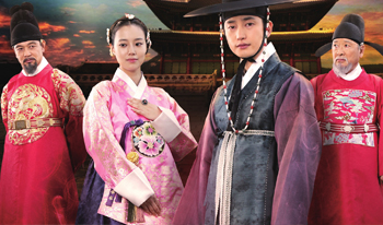 "série coréenne ""The Princess' Man"" en vostfr"