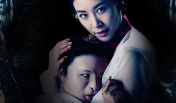 srie corenne &quot;The Revolt of Gumiho&quot; en vostfr
