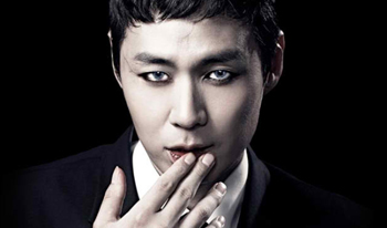 srie corenne &quot;Vampire Prosecutor&quot; en vostfr