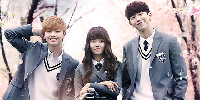Who Are You, School 2015