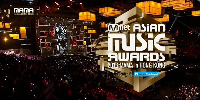 Asian Music Awards 2016