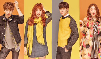 "série coréenne ""Cheese in the Trap"" en vostfr"