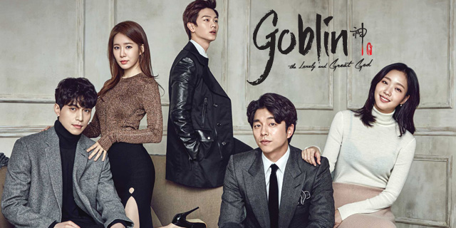 "série coréenne ""Goblin The Lonely And Great God"" en vostfr"