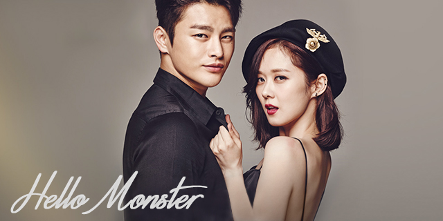 Hello Monster