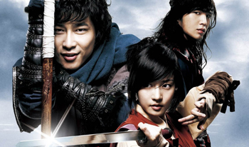 "série coréenne ""Hong Gildong, The Hero"" en vostfr"