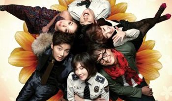 "série coréenne ""I am a Flower, Too!"" en vostfr"