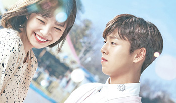 "série coréenne ""Lovely Love Lie"" en vostfr"