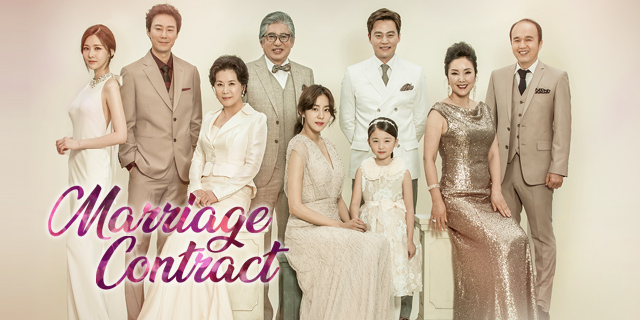 "série coréenne ""Marriage Contract"" en vostfr"