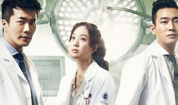 "série coréenne ""Medical Top Team"" en vostfr"