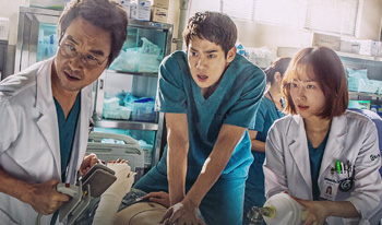 "série coréenne ""Romantic Doctor Teacher Kim"" en vostfr"