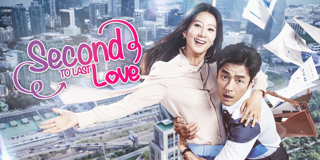 "série coréenne ""Second To Last Love"" en vostfr"