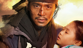 "série coréenne ""The Fugitive of Joseon"" en vostfr"