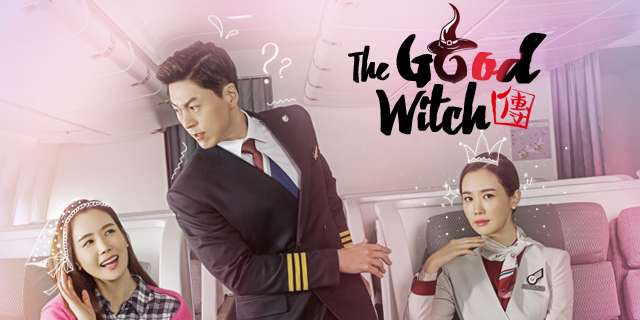 "série coréenne ""The Good Witch"" en vostfr"