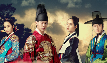 "série coréenne ""The Moon That Embraces the Sun"" en vostfr"