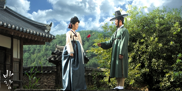 "série coréenne ""The Painter of the Wind"" en vostfr"