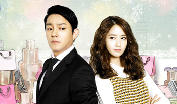 "série coréenne ""The Prime Minister and I"" en vostfr"