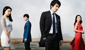 "série coréenne ""When a Man Falls in Love"" en vostfr"