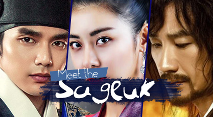Meet The Sageuk
